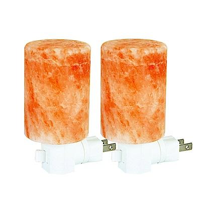 (2入組)KINYO 玫瑰鹽開運鹽燈/小夜燈/壁燈(NL-225)天然礦石