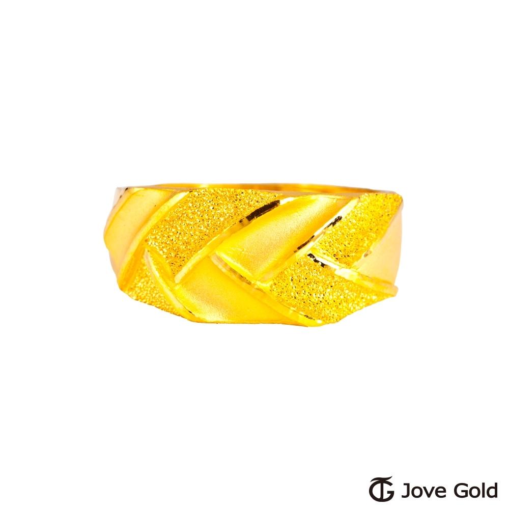 Jove Gold 漾金飾 刻愛黃金男戒指