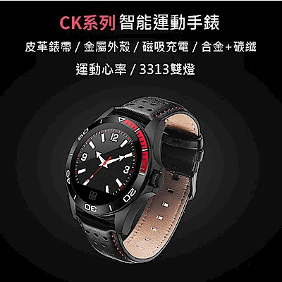 美國熊 大字體 心率 計步 里程軌跡 運動模式 智慧手錶 手環