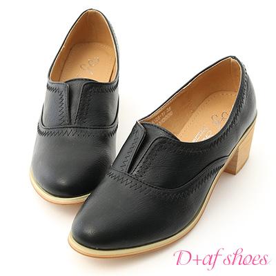 D+AF 英倫氣質.拷克線無綁帶中跟牛津鞋*黑