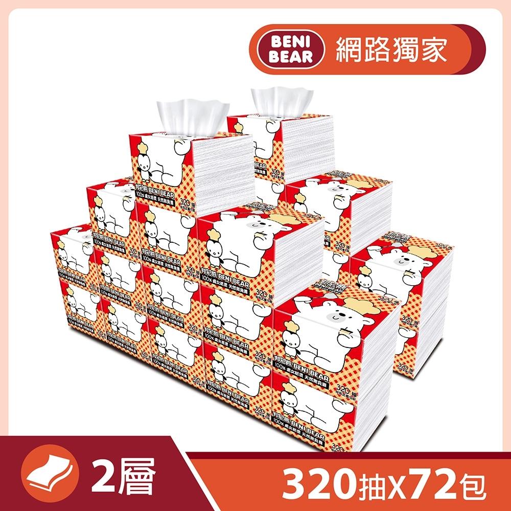 BeniBear邦尼熊廚師版抽取式柔式紙巾320抽72入/箱