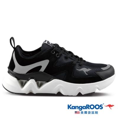 KangaROOS 美國袋鼠鞋 女 GROOVE II音樂律動老爹鞋/休閒鞋(黑-KW11260)