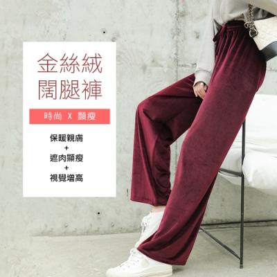 初色  金絲絨高腰系帶闊腿褲-共4色-(M-XL可選)