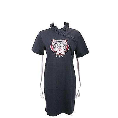 KENZO Tiger 刺繡虎頭黑色荷葉領短袖洋裝