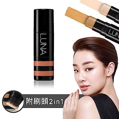 (即期品)韓國LUNA 心機美顏雙頭修容棒8g#5西瓜紅