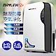 MAYLINK美菱 智慧型光觸媒空氣清淨除溼兩用機/除溼機/空氣淨化機(LD-035GM) product thumbnail 1