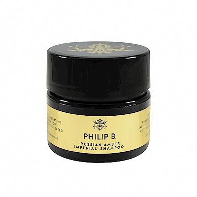 Philip B 俄羅斯皇家琥珀洗髮露 88ml