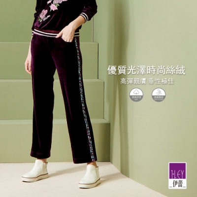 ILEY伊蕾 時尚運動織帶拼接絨布長褲(紫)
