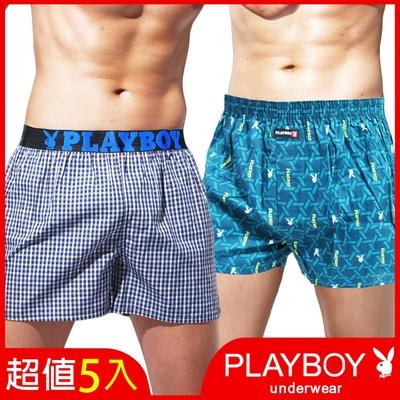 [時時樂限定] PLAYBOY_五片式格紋/印花寬鬆四角褲(5件組)_2款可選