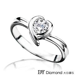 DY Diamond 大亞鑽石 18K金 0.20克拉 愛心造型求婚鑽戒