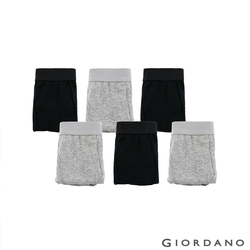 GIORDANO 男裝素色棉質三角內褲(六件裝) - 13 黑/灰