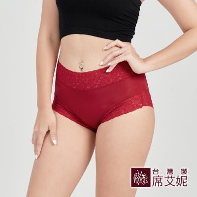 席艾妮SHIANEY 台灣製造 中腰親膚寬版蕾絲平口內褲 Tactel纖維-紅色