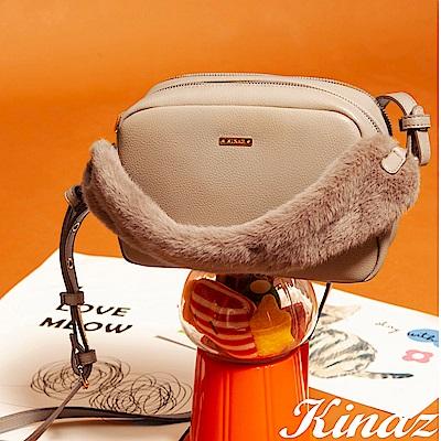 KINAZ 雙層斜背毛毛手提包-甜漾奶茶-小圓姐姐系列
