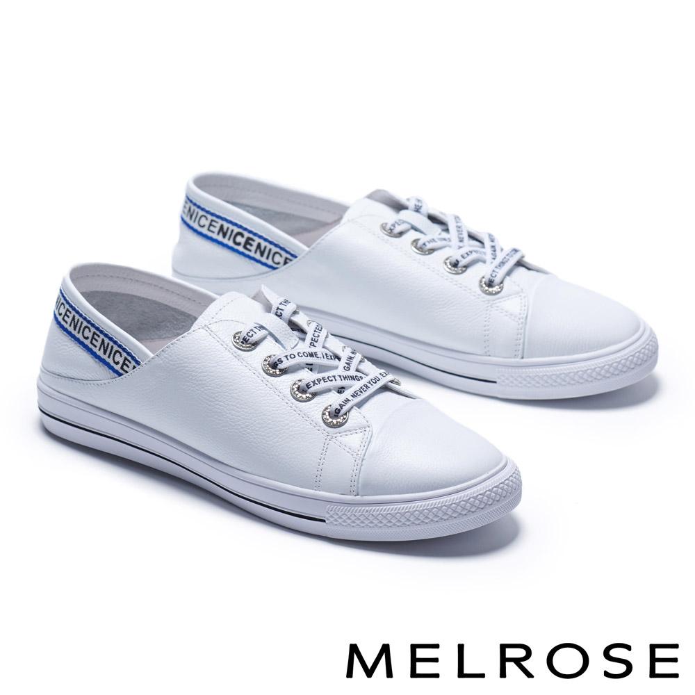 休閒鞋 MELROSE 帥氣個性字樣拼接兩穿全真皮厚底休閒鞋-白