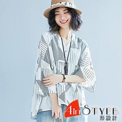 清新風印花V領蝙蝠袖上衣 (共二色)-4inSTYLE形設計