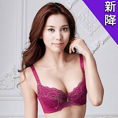 摩奇X 魔翼胸罩A-C罩杯內衣(紫棠紅)