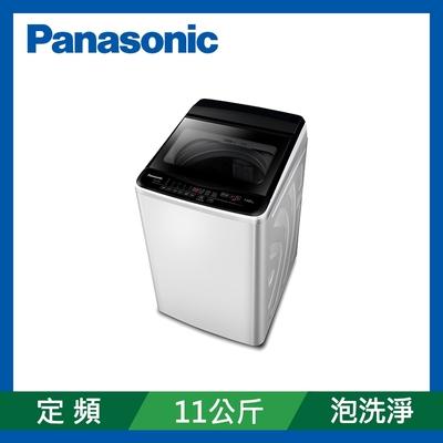 [館長推薦]Panasonic國際牌 11公斤 定頻 直立式洗衣機 NA-110EB-W