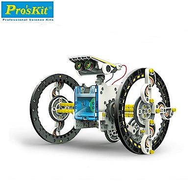 台灣製造Proskit科學玩具 14合1太陽能變形機器人GE-615