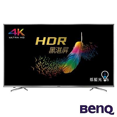 BenQ 55吋 4K HDR護眼連網大型液晶顯示器+視訊盒 55SY700