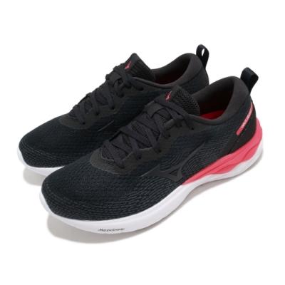 Mizuno 慢跑鞋 Wave Revolt 寬楦 女鞋 美津濃 透氣 舒適 避震 路跑 健身 黑 粉 J1GD208509