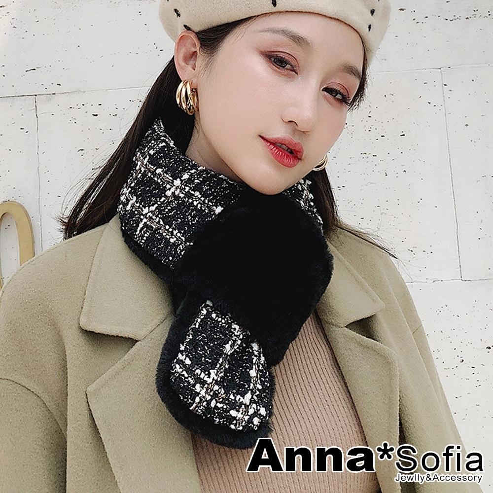 【2件69折】AnnaSofia 日系雙面仿獭兔毛穿叉款 保暖圍脖套圍巾(粗呢亮片格-黑系)