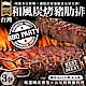 【海陸管家】BBQ和風炭烤豬肋排(每包300g/3-4支) x3包 product thumbnail 1