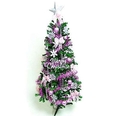 摩達客 15尺一般型裝飾綠聖誕樹 (+銀紫色系配件組)(不含燈)本島免運費