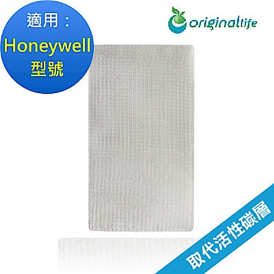 Originallife 可水洗空氣清淨機濾網 適用Honeywell:HPA-200