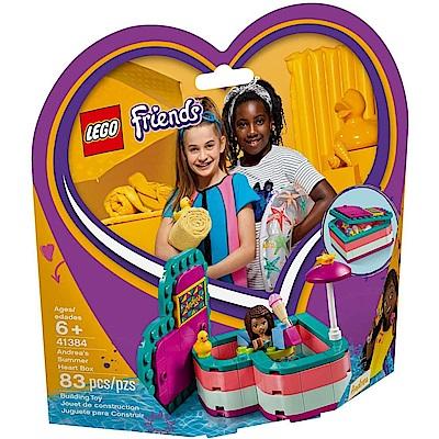 樂高LEGO Friends系列 - LT41384 安德里亞的夏日心型盒
