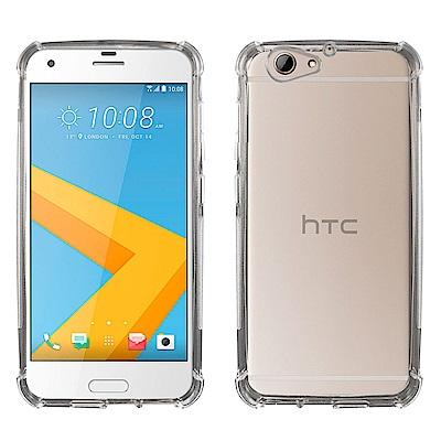 Metal-Slim HTC One A9s 防摔抗震空壓手機殼