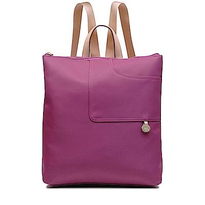 RADLEY POCKET ESSENTIALS素面尼龍後背口袋包(紫紅)