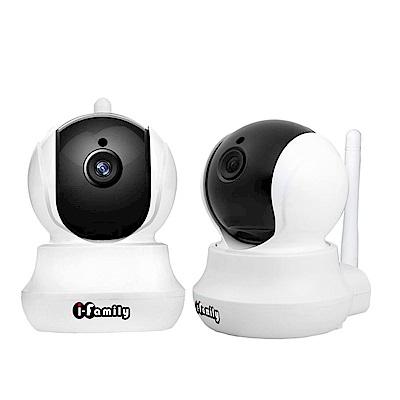 【宇晨I-Family】HD720P百萬畫素自帶熱點/無線網路攝影機-兩入
