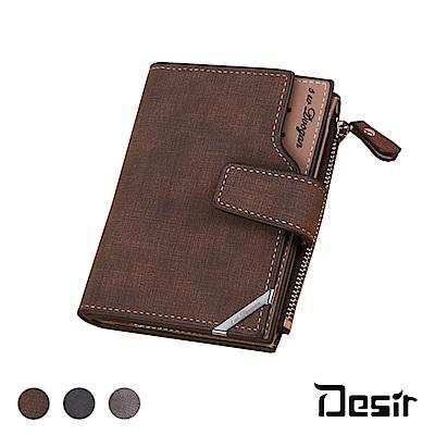 Desir-歐美帶扣多功能多卡大容量皮夾(顏色任選)