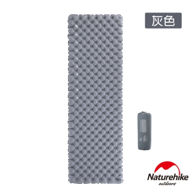Naturehike 尼克輕量便攜雙氣囊TPU單人加厚睡墊 防潮墊 灰色-急
