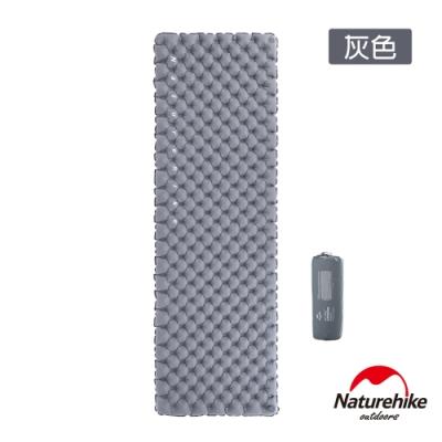 Naturehike 尼克輕量便攜雙氣囊TPU單人加厚睡墊 防潮墊 灰色