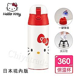 Hello Kitty 可愛輕量不鏽保冷保溫杯 隨身杯 360ml-大臉白(日本境內版)