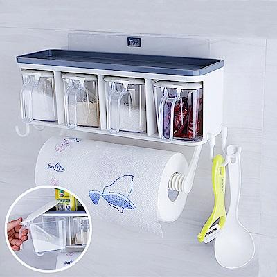 EZlife無痕壁掛廚房置物收納架
