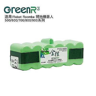 金狸 適用IRobot Roomba 掃地機器人900系列 吸塵器鋰電池5200mAh
