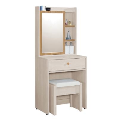 文創集 比特利 現代2尺開合式鏡台/化妝台組合(含化妝椅)-60x40x145cm免組