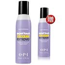 OPI【明星紫光水買一送一】高效溫和專業去光水110ml-AL414