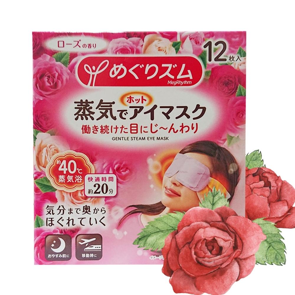 日本 kao 熱敷 蒸汽眼罩 12入 product image 1