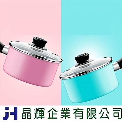 晶輝鍋具 不沾鍋麥飯石馬卡龍系列奶鍋16公分料鍋