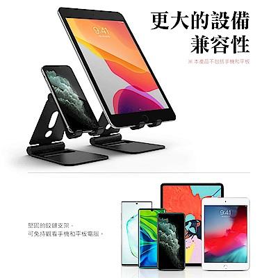 【Ringke】Rearth Super Folding Stand 摺疊式手機平板支架