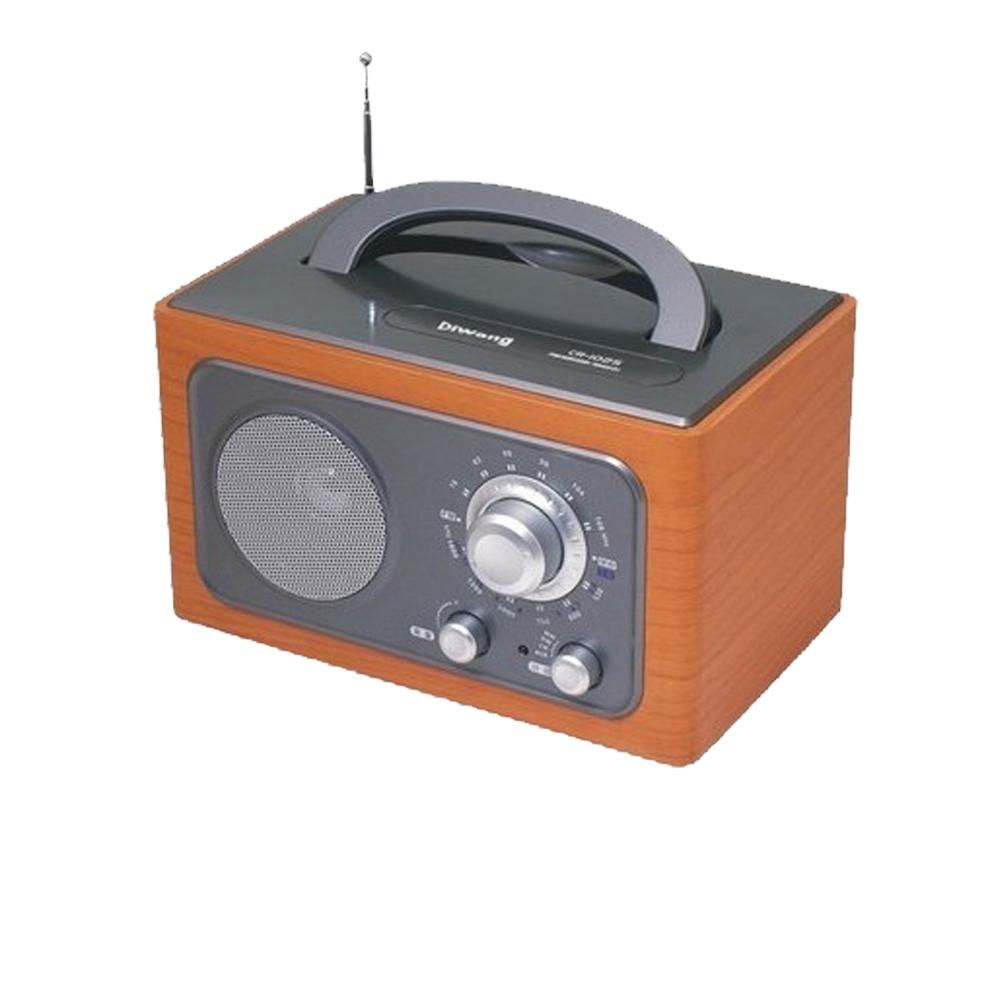 DIWANG 復古手提收音機 CR-102S 銀灰色