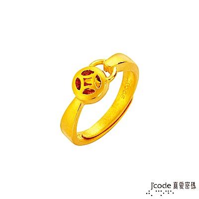 J code真愛密碼金飾 恆財黃金/水晶戒指