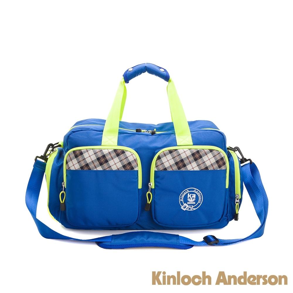 【金安德森】跳躍時空  機能雙口袋手提旅行袋(中款)-摩登藍