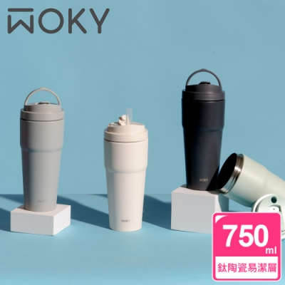 【WOKY 沃廚】手提激凍輕芯鈦瓷易潔層保溫杯750ml(附吸管)