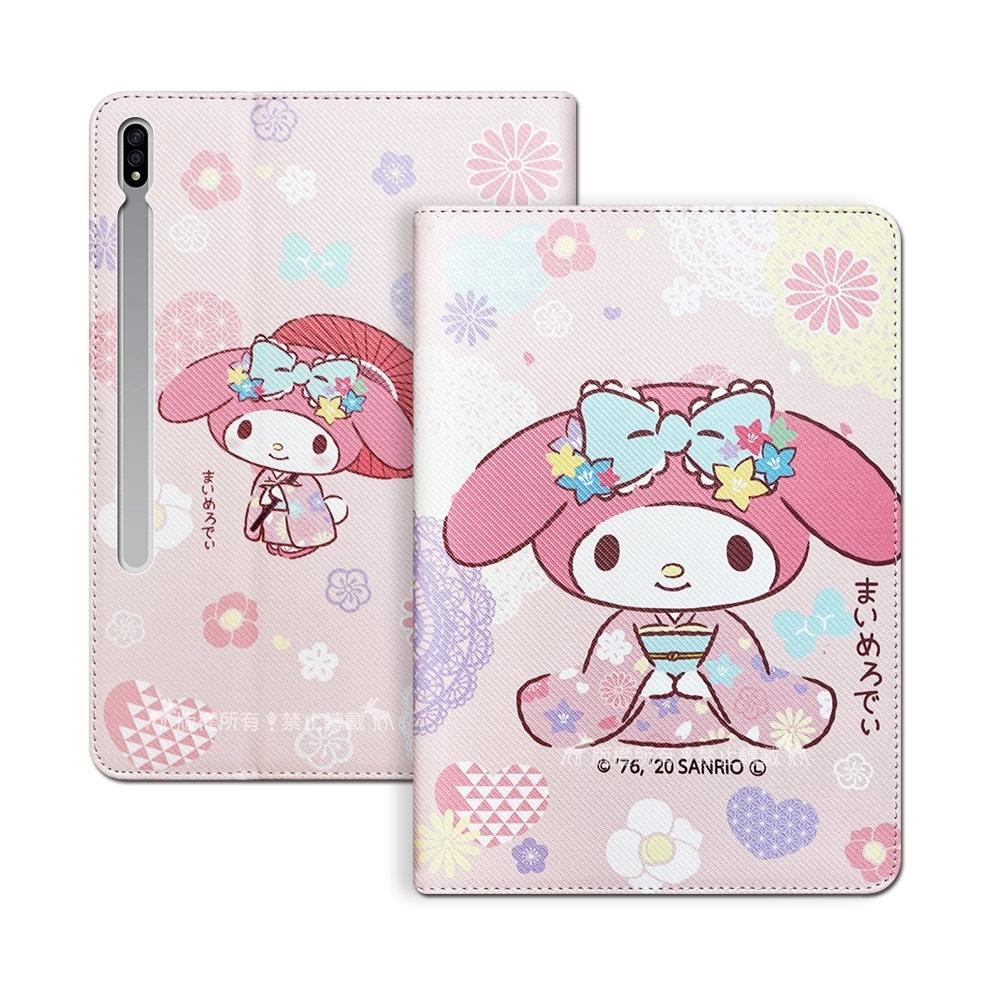 正版授權 My Melody美樂蒂 三星 Galaxy Tab S7+ 12.4吋 和服限定款 平板保護皮套 T970 T975 T976