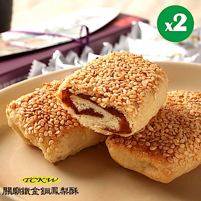 鐵金鋼鳳梨酥 燒餅鳳梨酥禮盒x2盒(10入/盒,提袋)