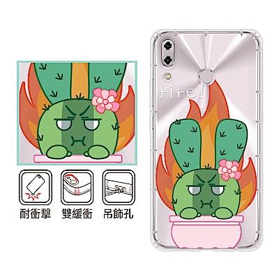 反骨創意 華碩 ZenFone5系列 彩繪防摔手機殼-多肉社會(怒怒兔)